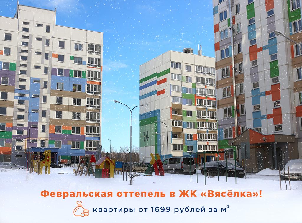 авито россия коммерческий недвижимость